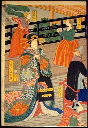 Ochiai Yoshiiku: Picture of a Banquet of People of Five Nations at the Gankirô Teahouse (Gokakoku gankirô ni oite sakamori no zu) - Art Institute of Chicago