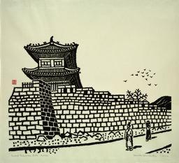 Hiratsuka Un'ichi: Great Eastern Gate, Seoul, Korea - シカゴ美術館