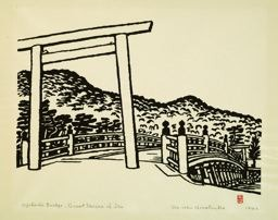 Hiratsuka Un'ichi: Ujibashi Bridge to the Grand Shrine of Ise, Mie - Art Institute of Chicago