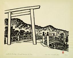 Hiratsuka Un'ichi: Ujibashi Bridge to the Grand Shrine of Ise, Mie - Art Institute of Chicago