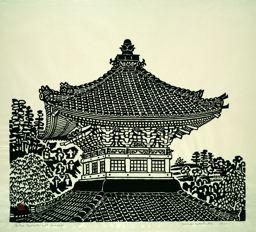 Hiratsuka Un'ichi: Sutra Depository at Iwaya-ji Temple, Aichi Prefecture - Art Institute of Chicago