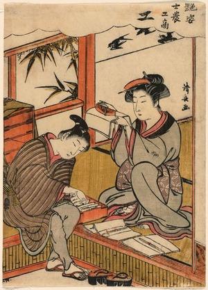 鳥居清長: The Artisan (Ko) from the series Beauties Illustrating the Four Social Classes (Adesugata shi no ko sho) - シカゴ美術館