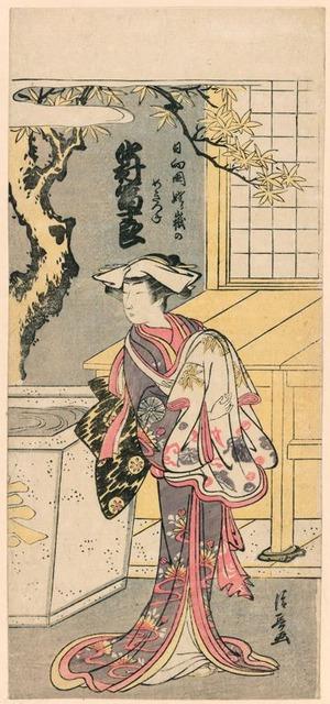 鳥居清長: Nakamura Tomijuro I as a Female Fox in the Scene from the Play, Chigo Torii Tobiiri Gitsune (Nakamura Tomijuro no Hyuga no kuni Ubagatake no megitsune) - シカゴ美術館
