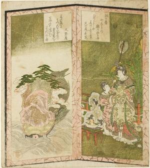 柳々居辰斎: Seiôbô (Queen Mother of the West) and Tortoise, from an untitled series depicting Folding Screens - シカゴ美術館