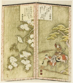 柳々居辰斎: The Warrior Minamoto no Yoshiie on Horseback and a Bird on a Cherry Tree Branch, from an untitled series depicting Folding Screens - シカゴ美術館