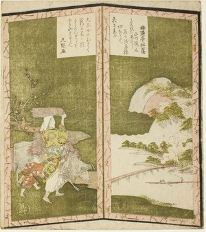 柳々居辰斎: Landscape and Oharame (a woman from Ohara), from an untitled series depicting Folding Screens - シカゴ美術館