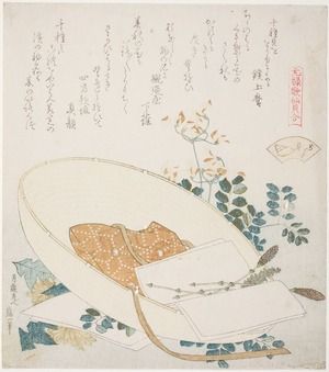 Katsushika Hokusai: Freshly-picked Flowers in a Traveler's Hat, illustration for The Thousand-grasses Shell (Chigusagai), from the series