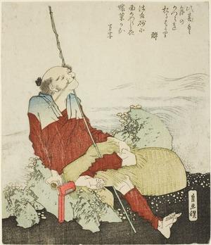 葛飾北斎: Self-Portrait as a Fisherman - シカゴ美術館