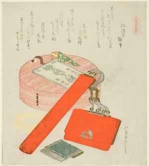 葛飾北斎: A Pipe Case with a Tobacco Pouch and a Box of Food, illustration for Farewell Gift for the Horse (Uma no Senbetsu), from the series