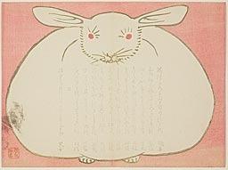 Yabu Chosui: Portrait of a Rabbit - シカゴ美術館