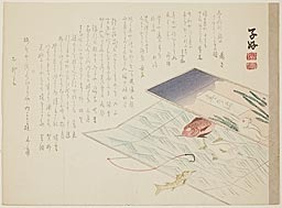 Munakata Shiko: Rabbit and Fish - Art Institute of Chicago