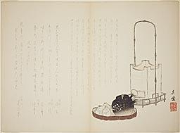 Nagayama Kien: Takemoto-School Surimono - Art Institute of Chicago
