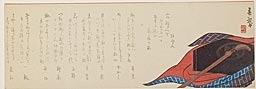 Yabu Chosui: Shamisen and Box - シカゴ美術館