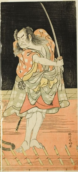 Katsukawa Shunko: The Actor Nakamura Nakazo I as Danshichi Kurobei in Act Eight of the Play Natsu Matsuri Naniwa Kagami (Mirror of Osaka in the Summer Festival), Performed at the Morita Theater from the Seventeenth Day of the Seventh Month, 1779 - Art Institute of Chicago