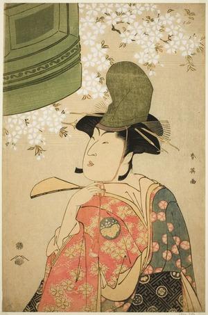 勝川春英: Half-length Portrait of the Actor Nakayama Tomisaburo as a hirabyoshi Dancer in the Dojo-ji Scene in the play Hikeya Hike Hana no Kaneiri, Performed at the Kiri Theater in the Third Month, 1794 - シカゴ美術館