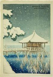 伊東深水: The Floating Pavilion at Katada (Katada Ukimidô), from the series