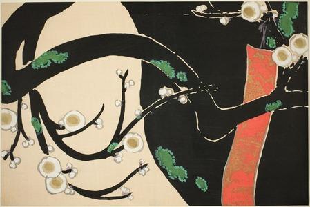 Kamisaka Sekka: Prunus with Poem Slip, from the series