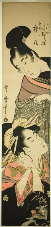 Kitagawa Utamaro: Komurasaki of the Miuraya and Shirai Gompachi (Miuraya Komurasaki, Shirai Gompachi) - Art Institute of Chicago