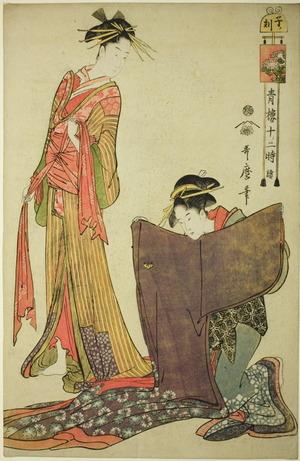 喜多川歌麿: Hour of the Rat [12pm] (Ne no koku), from the series