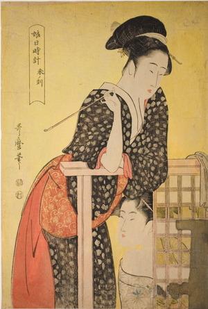 Kitagawa Utamaro: Beauty with Pipe - Art Institute of Chicago