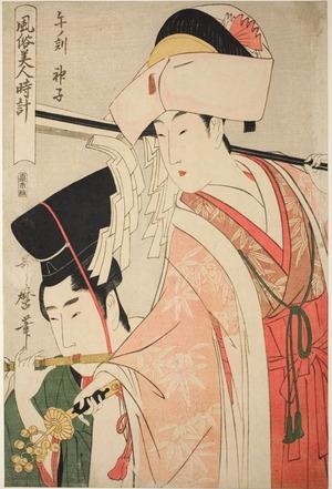 喜多川歌麿: The Hours of Worldly Beauties (Fûzoku bijin dokei): The Hour of the Horse (Noon) - Shrine Maiden (Uma no koku - miko) - シカゴ美術館