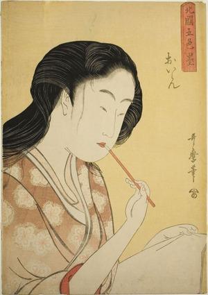 喜多川歌麿: High-ranked Courtesan, from the series Five Shades of Ink in the Northern Quarter (Hokkoku goshiki-zumi) (Oiran) - シカゴ美術館
