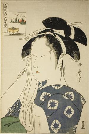 喜多川歌麿: Hinodeya Gokei - シカゴ美術館