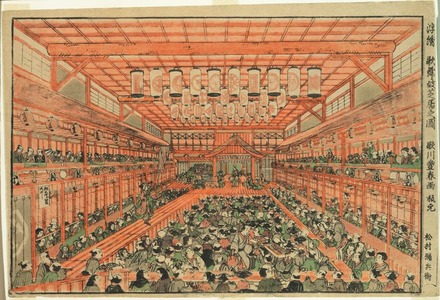 Utagawa Toyoharu: The Interior of a Kabuki Theater (Ukie Kabuki shibai no zu) - Art Institute of Chicago