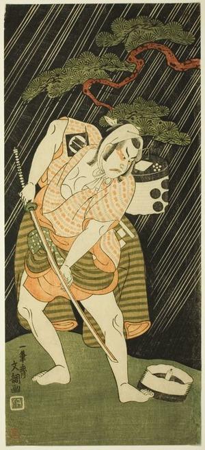 Ippitsusai Buncho: The Actor Sakata Sajuro I as a Samurai's Manservant (Yakko) - Art Institute of Chicago