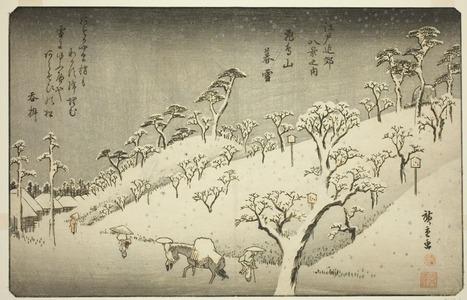 歌川広重: Lingering Snow at Asukayama (Asukayama no bosetsu), from the series