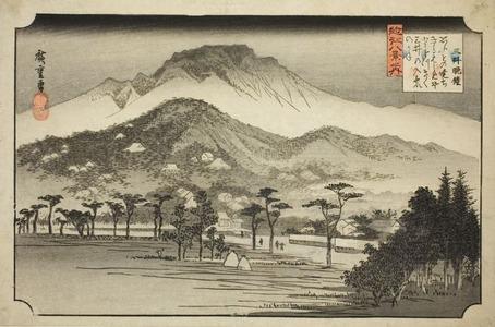 歌川広重: The Evening Bell at Miidera (Mii no bansho), from the series