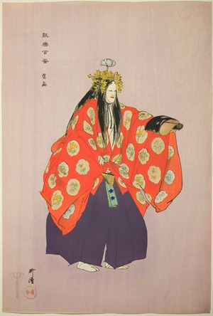 Tsukioka Kogyo: Taema, from the series