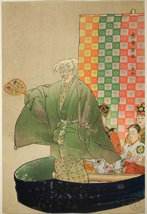 月岡耕漁: Tô-sen, from the series
