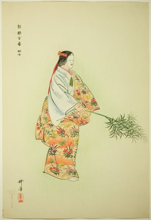 月岡耕漁: Hanjo, from the series
