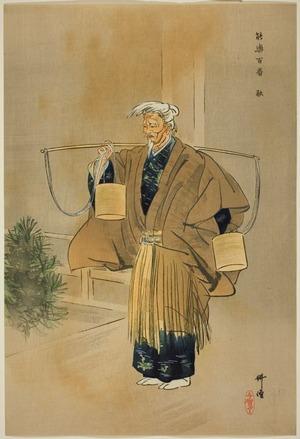 月岡耕漁: Tôru, from the series