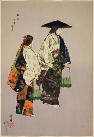 月岡耕漁: Asukagawa, from the series
