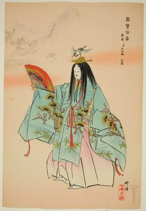 月岡耕漁: Tsuru-kame, from the series