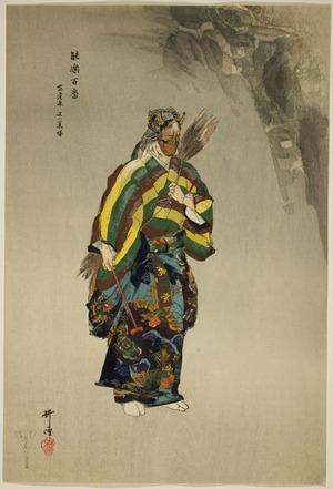 Tsukioka Kogyo: Adachiga Hara, from the series