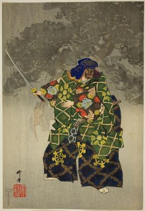 Tsukioka Kogyo: Eboshi-ori, from the series