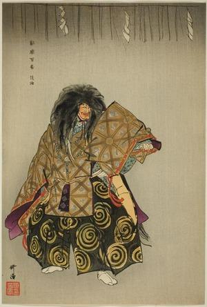 月岡耕漁: Awaji, from the series