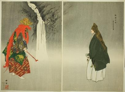 月岡耕漁: Atago Kûya, from the series