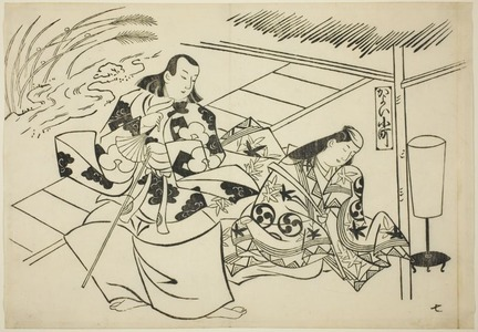 奥村政信: Courting Komachi (Kayoi Komachi), from the series