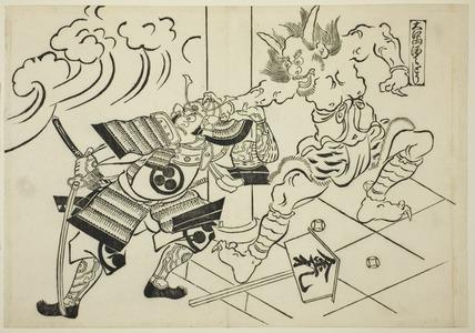 奥村政信: The Demon Shutendoji, from the album Yamato Irotake - シカゴ美術館
