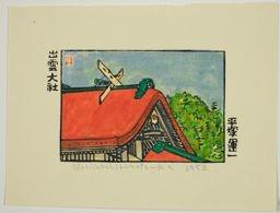 Hiratsuka Un'ichi: The Grand Shrine of Izumo, Shimane Prefecture - Art Institute of Chicago