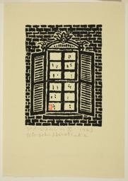 Hiratsuka Un'ichi: Georgetown Window, Washington, D.C. - Art Institute of Chicago