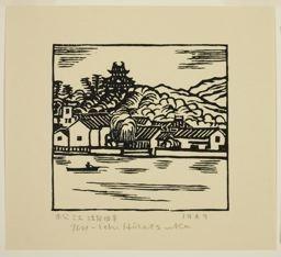 Hiratsuka Un'ichi: View of the Lakeshore at Matsue - Art Institute of Chicago