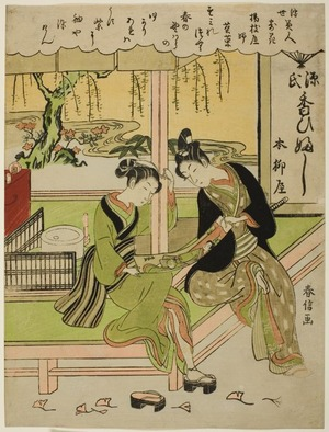 鈴木春信: Sumire-na, the Mistress of Yoki-ya - シカゴ美術館