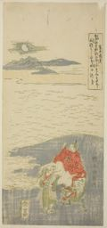 Suzuki Harunobu: Sugawara Michizane Going into Exile - Art Institute of Chicago