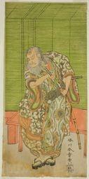 Katsukawa Shunsho: The Actor Nakamura Nakazo I as Hige no Ikyu in the Play Sakai-cho Soga Nendaiki, Performed at the Nakamura Theater in the Third Month, 1771 - Art Institute of Chicago