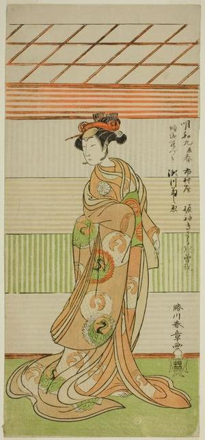 勝川春章: The Actor Segawa Kikunojo II as the Courtesan Maizuru in the Play Furisode Kisaragi Soga, Performed at the Ichimura Theater in the Second Month, 1772 - シカゴ美術館